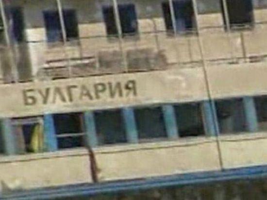 Началось оглашение приговора по делу о крушении «Булгарии»