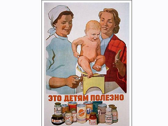 Молочные кухни хотят перевести в аптеки
