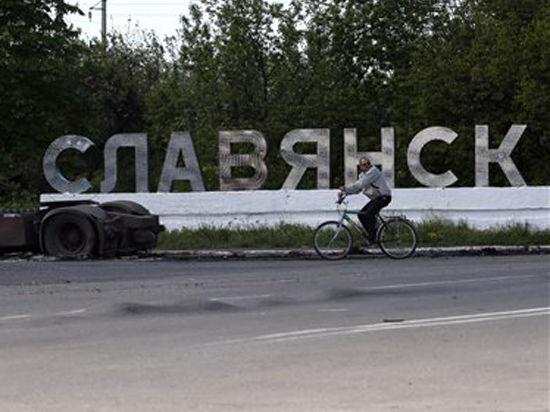 В блокированном Славянске  назревает гуманитарная катастрофа