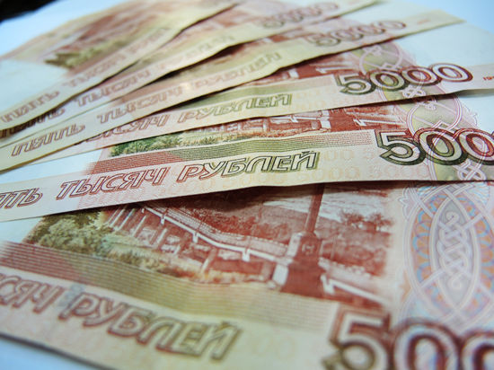 ФАС признала незаконными скидки для русских и православных