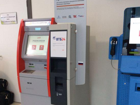 Через терминалы на вокзалах можно будет купить билет за наличные