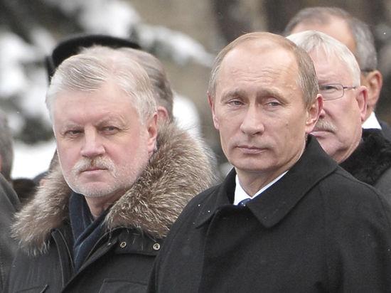 Эсеры снова любят Путина
