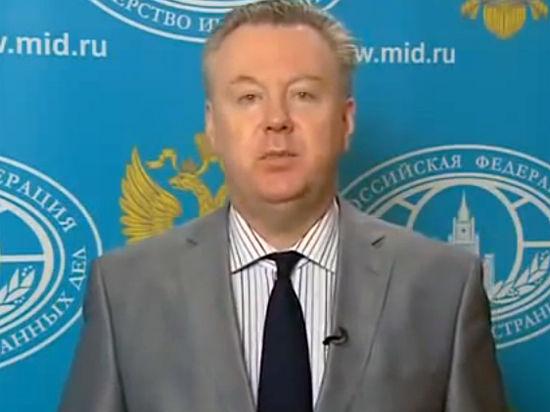 МИД РФ призвал США не делить террористов на своих и  чужих