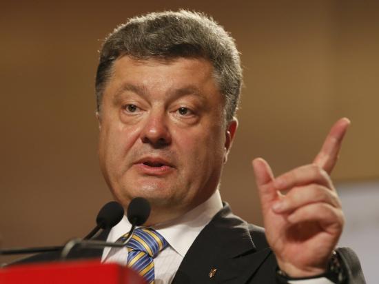 На Украине нет внутреннего конфликта, заявил Порошенко