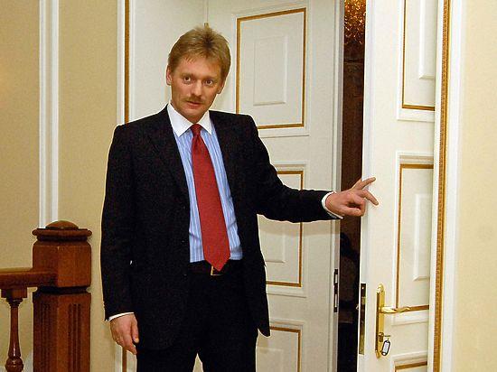 Пресс-секретарь президента РФ назвал это доброй волей Москвы
