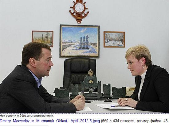 Мурманский губернатор Ковтун упросила Путина отправить ее в отставку