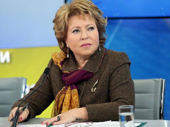 Матвиенко предложила давать гражданство РФ всем родившимся на ее территории