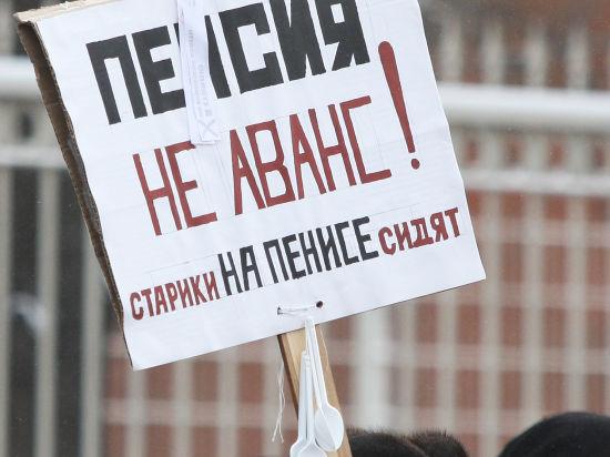 Министр Топилин поспешил опровергнуть сообщение СМИ об изъятии пенсий за 2015 год