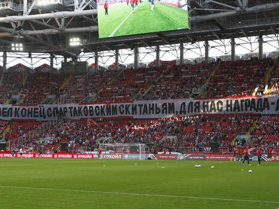 Коммерческий директор клуба Александр Атаманенко рассказал о недоработках и пообещал их устранить