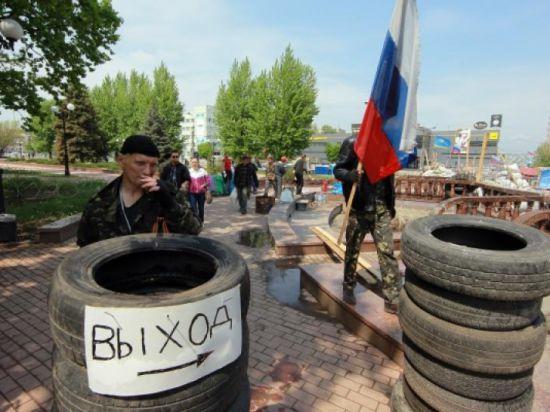 Авиаудар по городу стал поворотной точкой для жителей Луганска