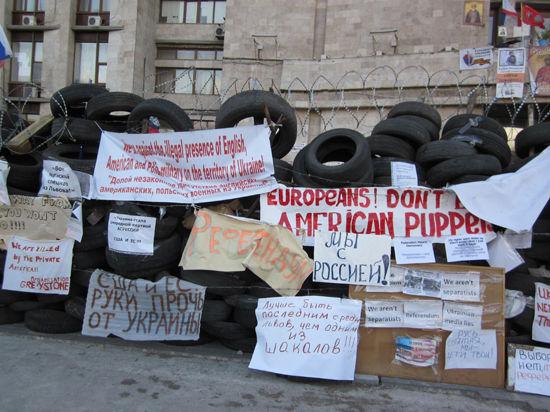 Донецкая цитадель. Как устроена изнутри мятежная власть Донбасса