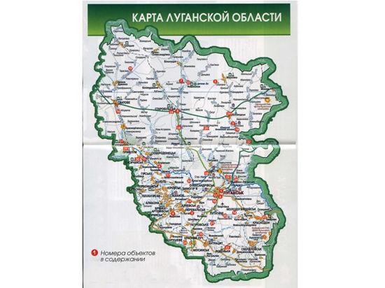Верховная Рада переделала границы Луганской области и проголосовала за создание «украинского ФБР»
