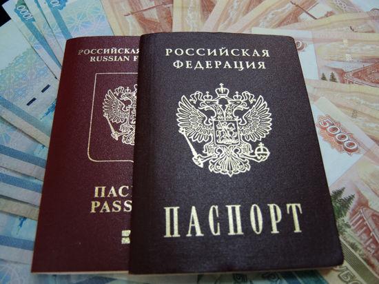 Россию и инвестиции признали несовместимыми