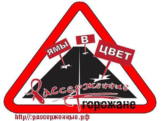 В Москве появится новый дорожный знак