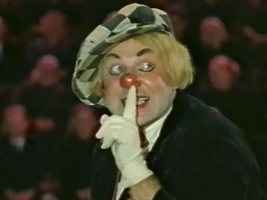 «Солнечный клоун» — в преддверии своего 85-летия