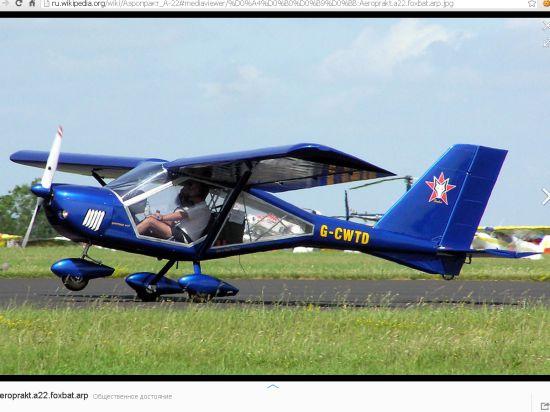 В Еврейской автономной области разбился украинский самолет