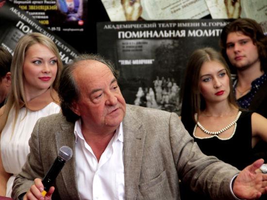 От Пушкина до Эдипа