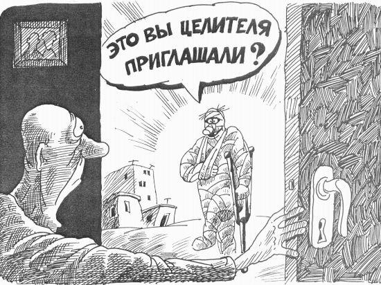 Банкротится старейшая «управляшка» Петрозаводска