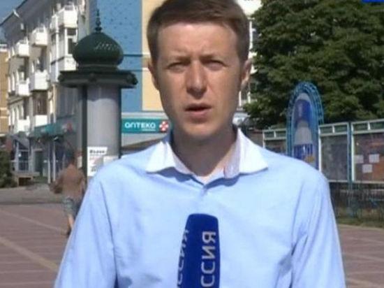 Генпрокуратура Украины обвинила ополченцев в гибели российских журналистов