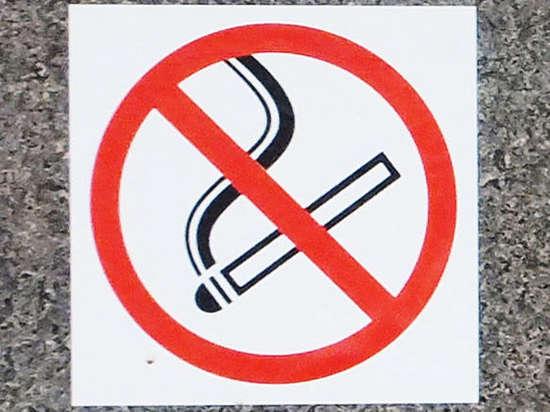 Знак «не курить» будут вешать на каждом углу