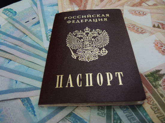 В РФ вступил в силу закон, вводящий уголовную ответственность за сокрытие второго гражданства