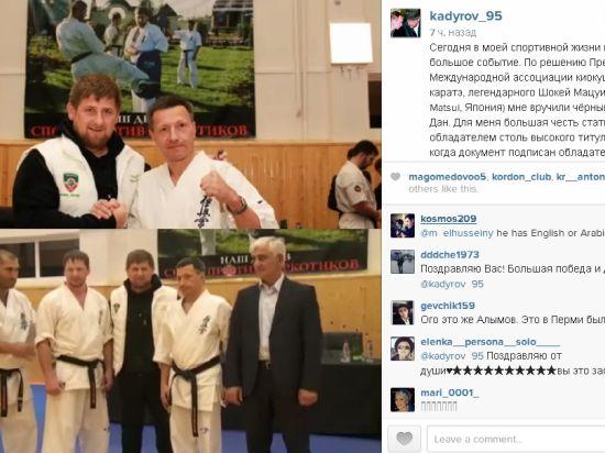 Кадырову вручили черный пояс по каратэ