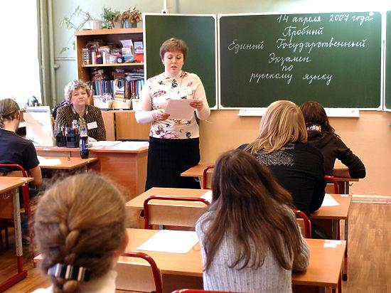 Дмитрий Медведев: «Наши выпускные экзамены — как операция спецслужб»