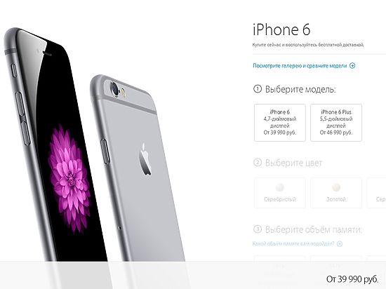 Для многих россиян iPhone 6 останется мечтой