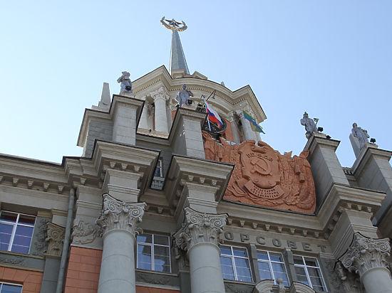 Неразграниченные земли Екатеринбурга – снова в повестке дня