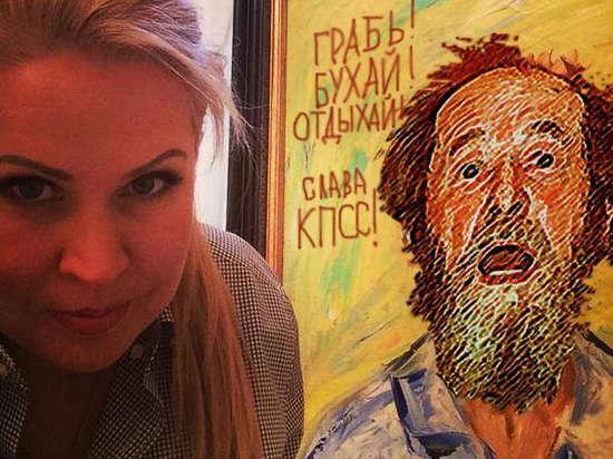 Фаворитка Сердюкова пиарит себя в соцсетях за счет Барака Обамы