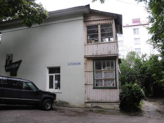 Дом Алексеева сползет?