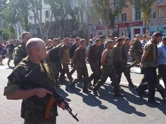 В день независимости Украины в Донецке устроили