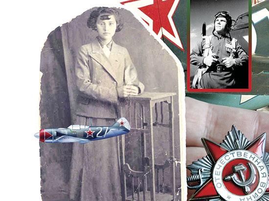 Так говорил ей легендарный Иван Кожедуб, прославленный советский ас, в эскадрилье которого она служила.