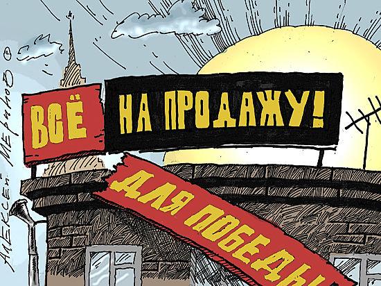 Антикризисный план Белковского