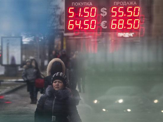 «Американские горки» рубля: без интервенций ЦБ не обошлось?
