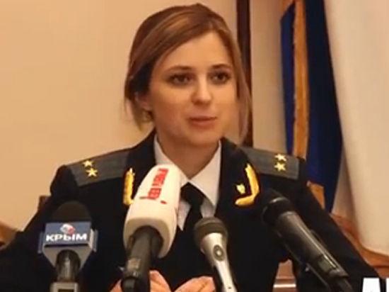 Прокурор Крыма Наталья Поклонская приглашена судить конкурс