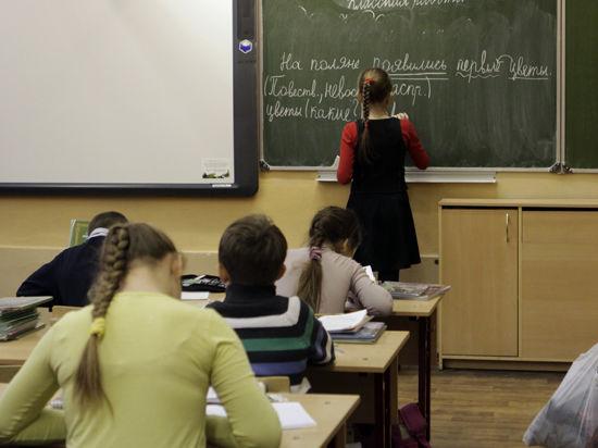 Образование денежных сумм