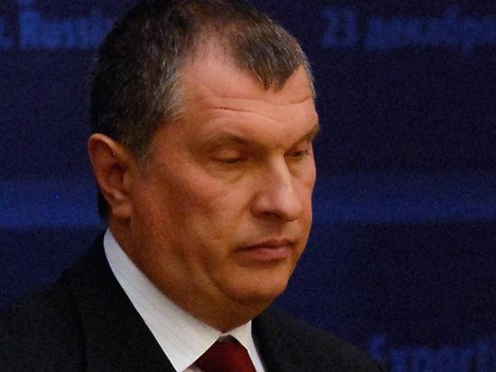 Западные инвесторы намерены сотрудничать с Россией вопреки санкциям США