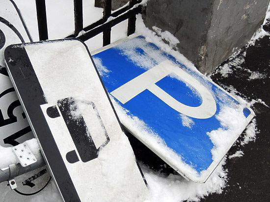 В Москве автомобилист расстрелял пассажирский автобус из-за парковочного места