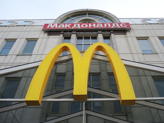 McDonald's судится с Пенсионным фондом:
