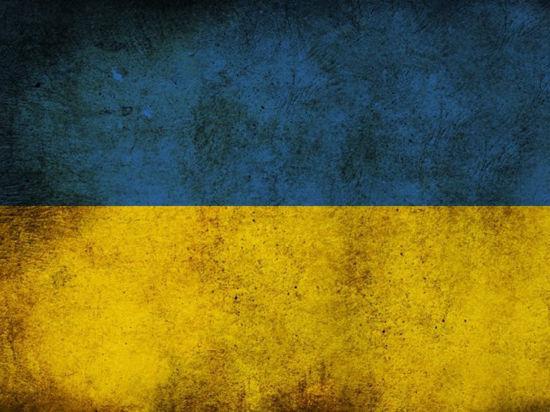 На Украине опубликовали список люстрированных чиновников