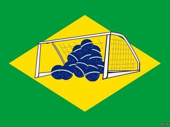 После матча Бразилия - Германия Интернет заполонили фотожабы