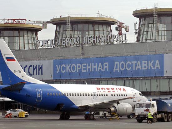 «Внуково» и «Пулково» стали жертвами телефонных террористов
