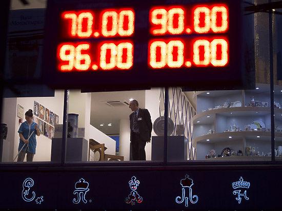 МК следит за ситуацией на валютном рынке