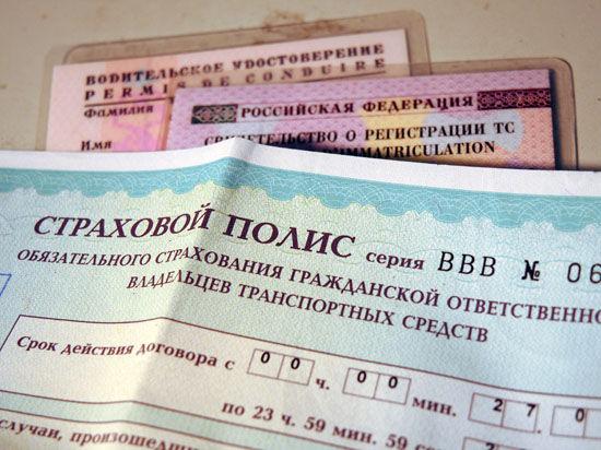 Новую тарифную сетку для ОСАГО, благодаря которой у опытных водителей появится возможность не переплачивать за новичков, предлагает ввести Российский союз автостраховщиков