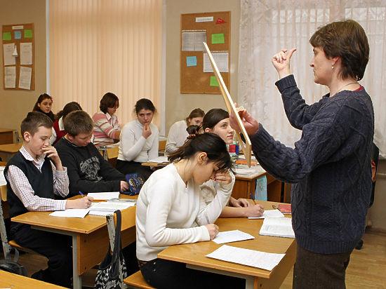 Проблема царицы наук — в учителях и учебниках