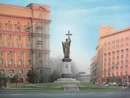 Лубянскую площадь рассматривают как место для установки памятника князю Владимиру