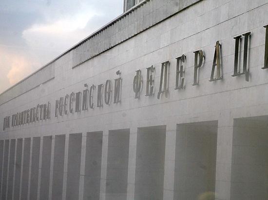 На ресторан возле Дома правительства России подали в суд за шум