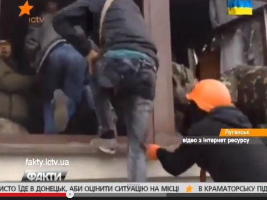 События в Луганске: здание УМВД перешло под контроль