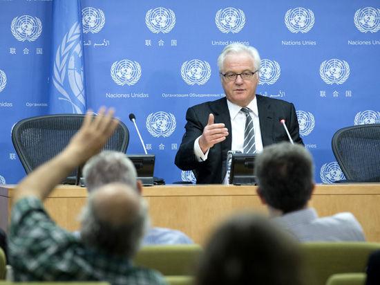 Чуркин в Совбезе ООН: Трагедия «Боинга» используется для нагнетания международной обстановки